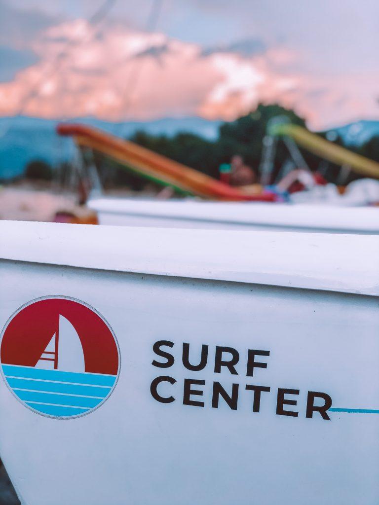 Nautique Surf Center